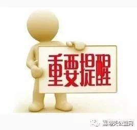 http://www.qwican.com/xiuxianlvyou/2884713.html