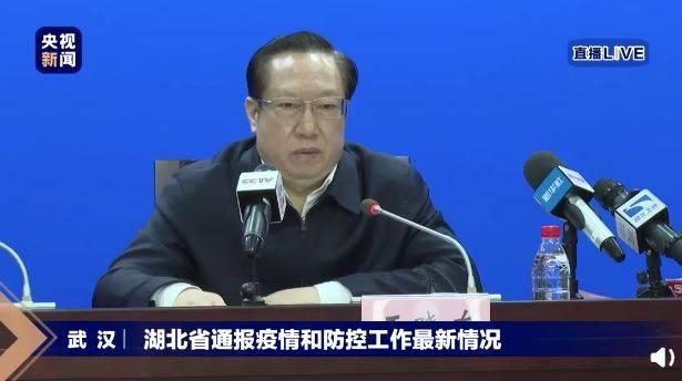 湖北省长:痛心、内疚、自责!武汉市长:有500多万人离汉