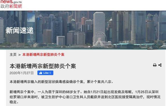 香港战疫进行时:口罩紧缺盼外界
