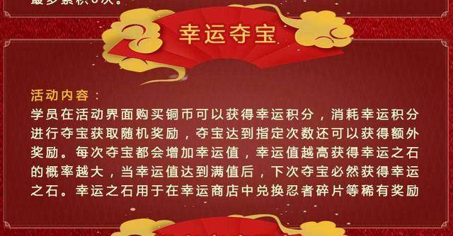 http://www.umeiwen.com/youxi/1505869.html