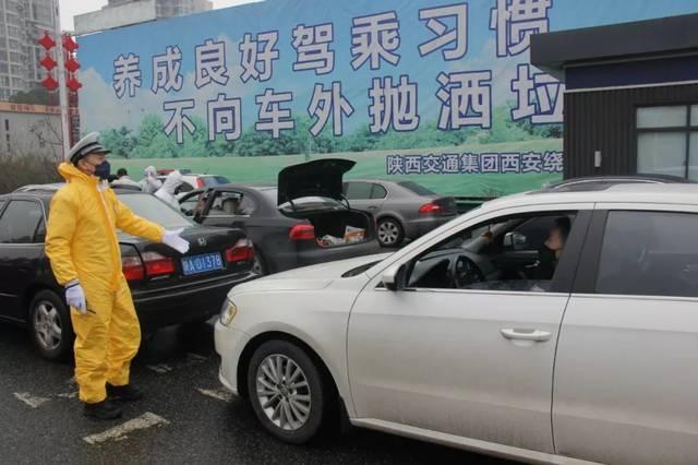 最新!因疫情防控陕西33条高速公