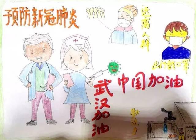 小手牵大手,共同抗疫情丨自贡市汇东实验学校的师生们图片
