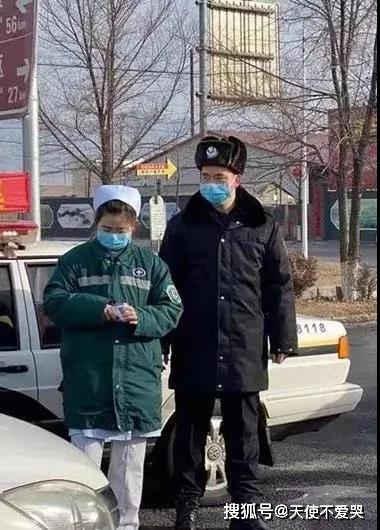 警察老公和护士媳妇为抗疫情分别