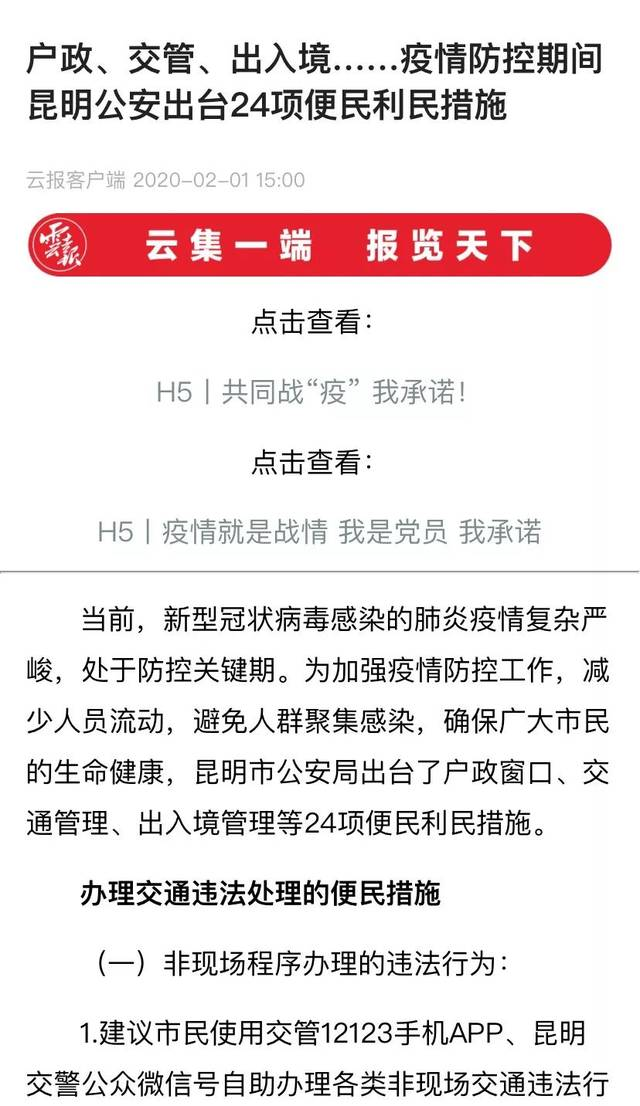 /kunmingfangchan/39422.html