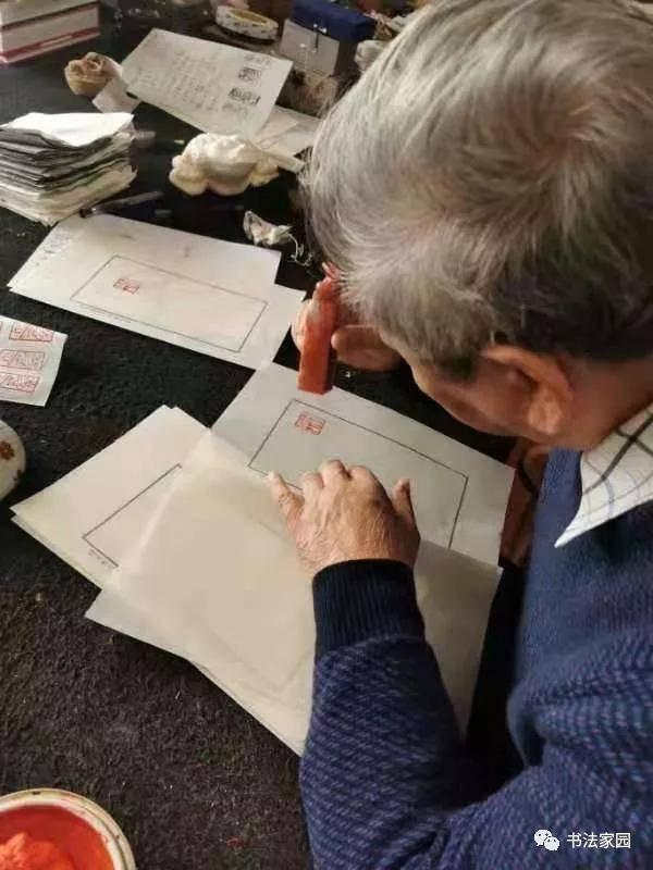 80岁篆刻名家韩天衡为84岁钟南山院士刻印!
