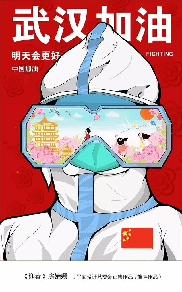 众志成城,抗击疫情——美术家在行动之宣传画篇①【天涯艺术1237期】