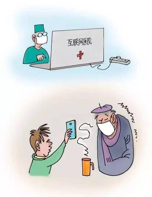 新型冠状病毒感染的肺炎防控指南(漫画版)图片