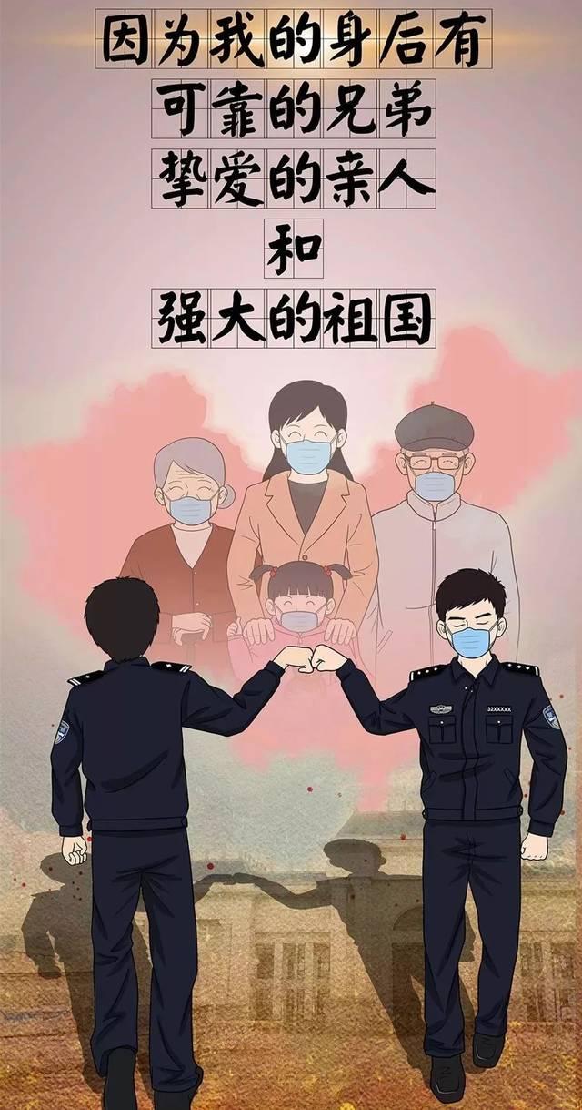 """战时状态 """"疫""""不容辞——福建省洛江监狱坚决打好疫情图片"""