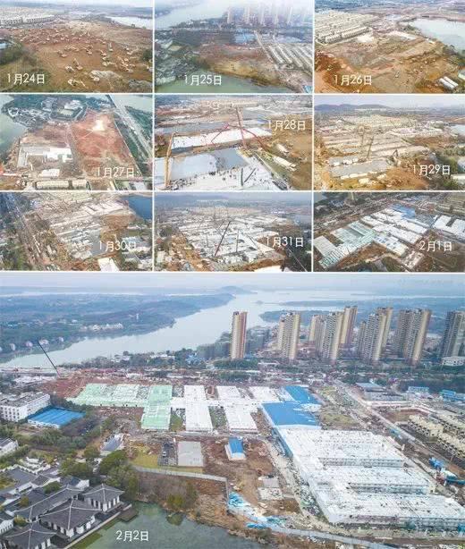 武汉火神山医院从开始设计到建成完工的过程图片