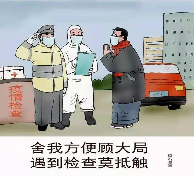 民盟盟员,毕节漫画家用漫画告诉你如何做好疫情防控图片