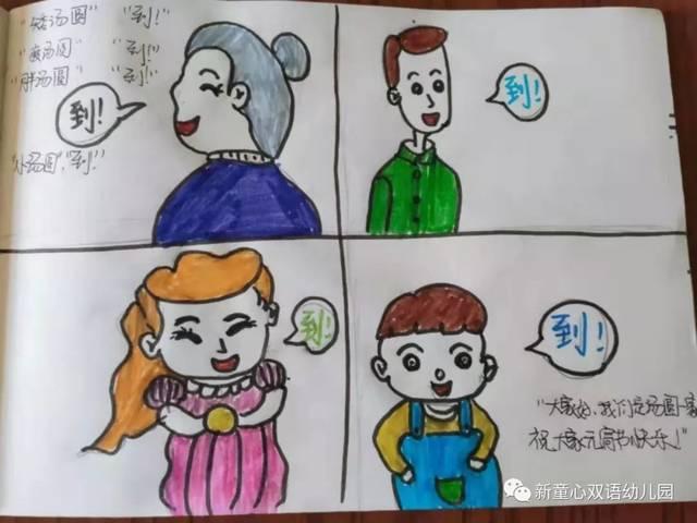 园教师听變��_声音来源:新童心双语幼儿园教师 白月 元宵节佳节还有哪些好玩的活动