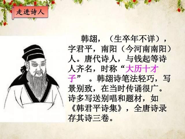 中国梦传统风筝