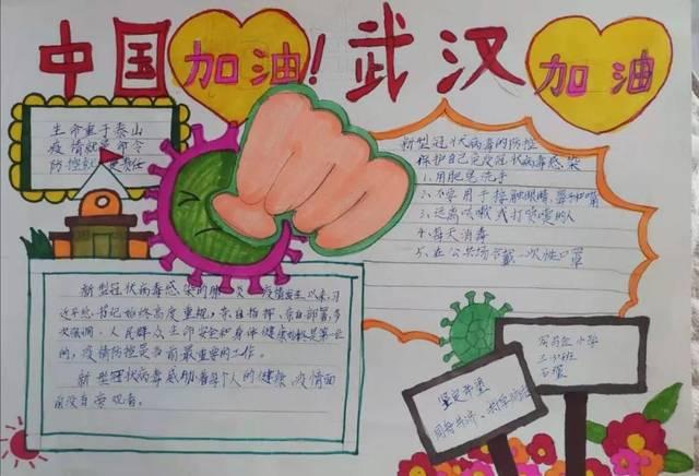 [围观]陇南徽县少先队员制作手抄报,向逆行者们致敬