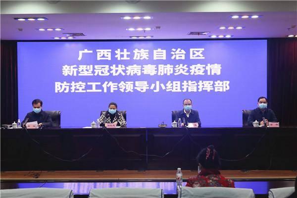 自治区农业农村厅领导出席广西新