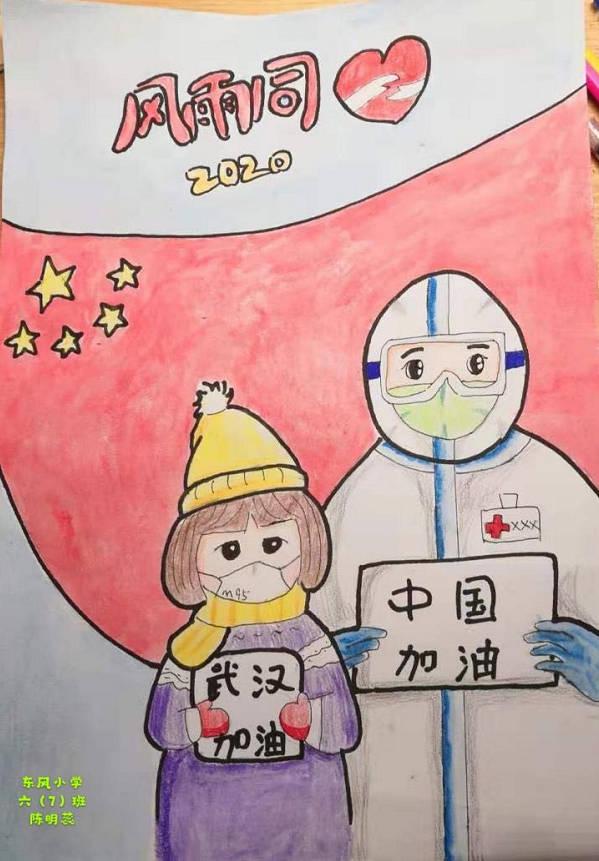 """童心抗疫 孩子有""""画""""说——首都妇联组织开展""""我为武汉加油""""亲子绘画图片"""
