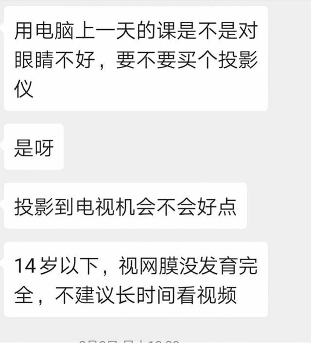 http://www.feizekeji.com/jiaodian/317152.html