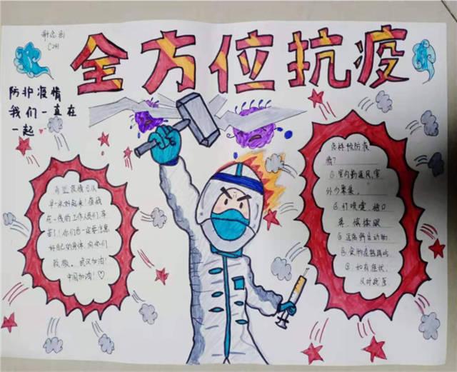 """让画笔加入战""""疫"""",常德市二中学子抗疫手抄报,为中国加油!(组图)"""