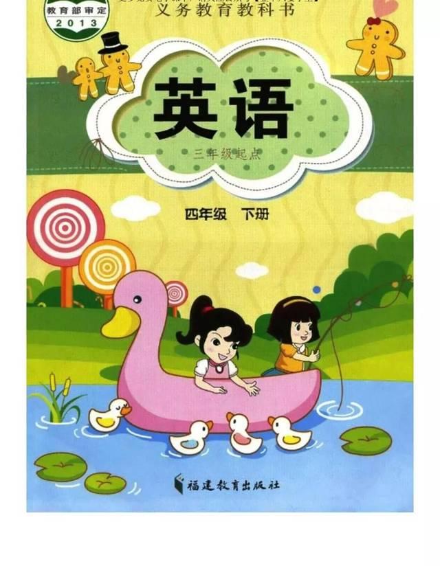 英语作业封面设计图