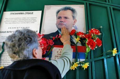 米洛舍维奇蹊跷而死,但他死后10