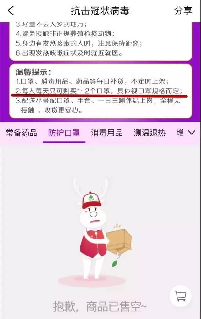 http://www.szminfu.com/youxiyule/40168.html