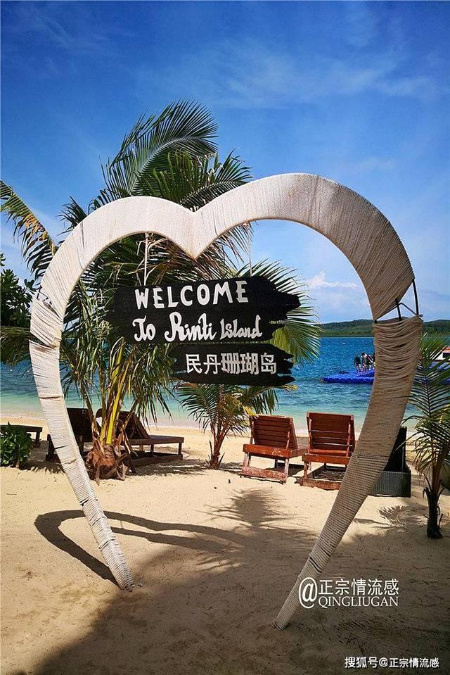 浪漫休闲民丹岛:和你一起的每一天都是情人节图片