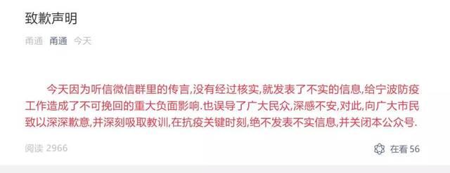 http://www.ncsnb.com/ningbofangchan/45256.html