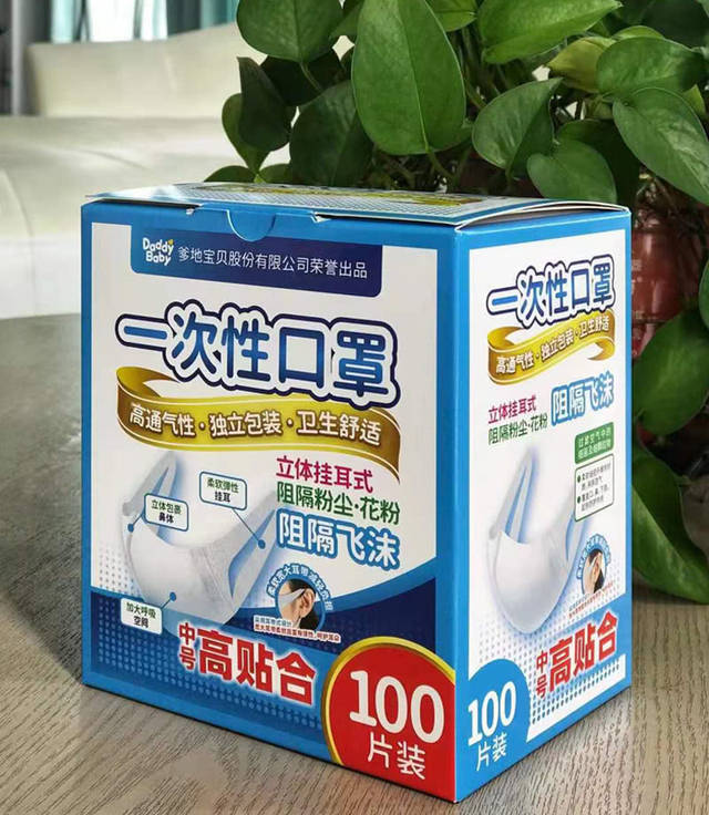 http://www.house31.com/fangchanzhishi/88847.html