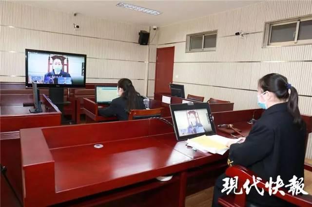 【东台网】盐城首例!一男子利用口罩诈骗被判一年四个月