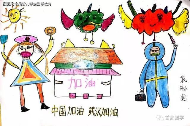 抗击疫情加油中国学生手抄报绘画作品16篇,疫情征文(书画视频)作品