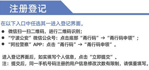 http://www.ncsnb.com/youxiyule/45457.html