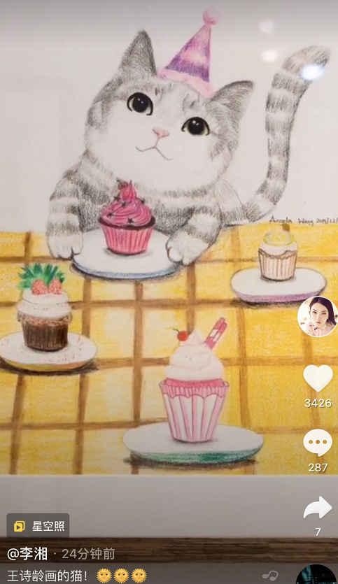 李湘分享女儿王诗龄画的猫,栩栩如生神似她本人,被赞天才画家