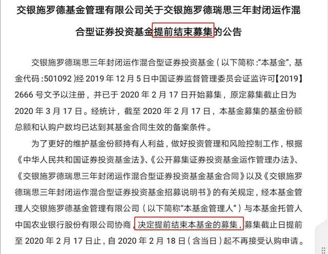 http://www.qwican.com/caijingjingji/2983190.html