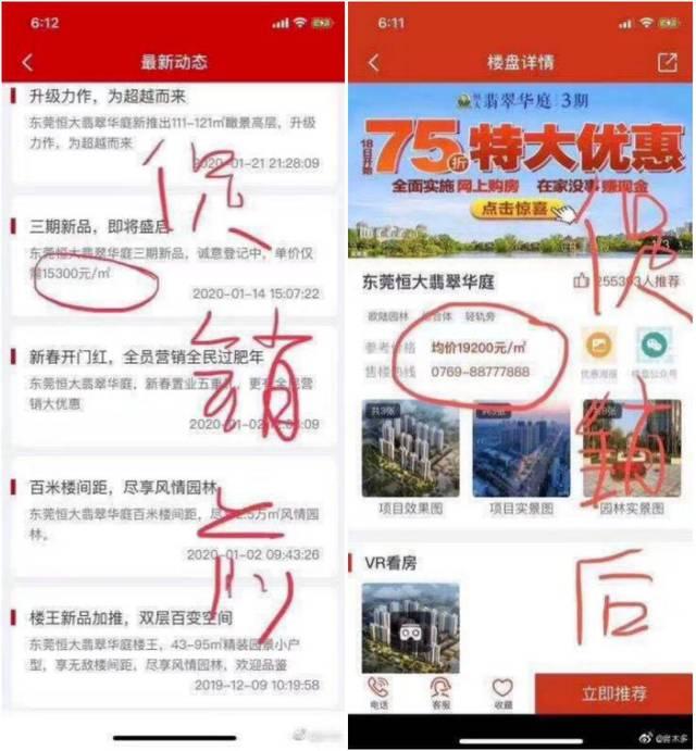 http://www.house31.com/zhuangxiuweihu/88939.html