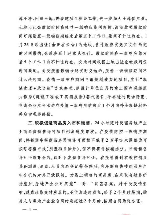 http://www.house31.com/tudiguanzhu/89061.html