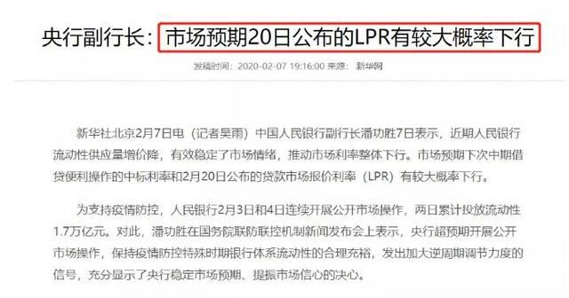 http://www.qwican.com/fangchanshichang/2990936.html