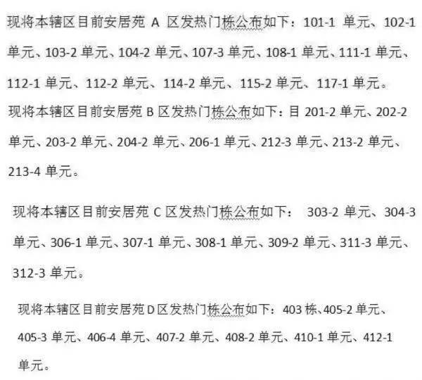 http://www.umeiwen.com/shenghuojia/1558102.html