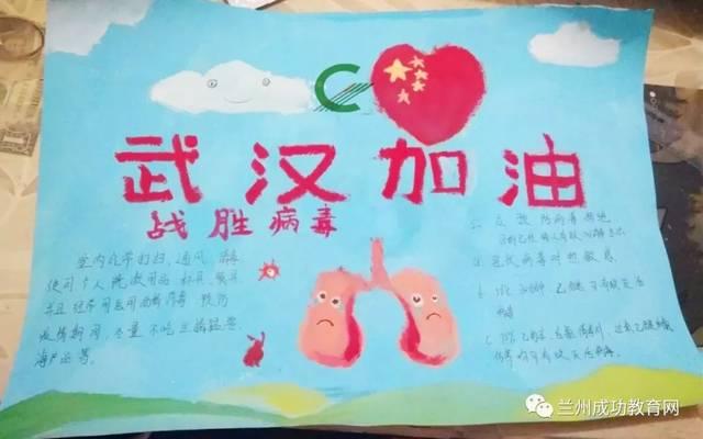 高二学生做手抄报为武汉加油!为中国加油!图片