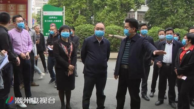 潮州台:记者奋战抗疫一线 聚焦战疫正能量