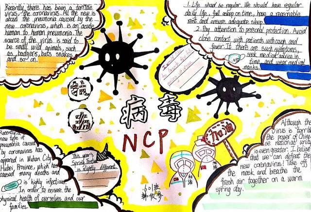 同学们将抗击病毒的知识和抗疫的英雄故事利用英文手抄报展示出来.