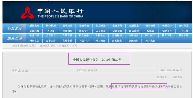 http://www.qwican.com/fangchanshichang/3012289.html