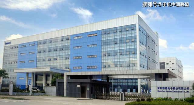 顺络电子拟竞拍价湘潭经开区园区土地,用于投建陶瓷材料及制品