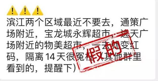 又有一批杭州的商场恢复营业!另