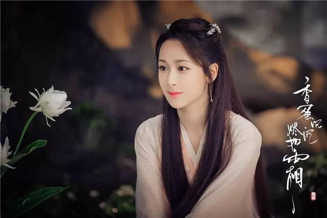 除了锦觅,杨紫还在《青云志》中出演过青云派小竹峰第一美女陆雪琪