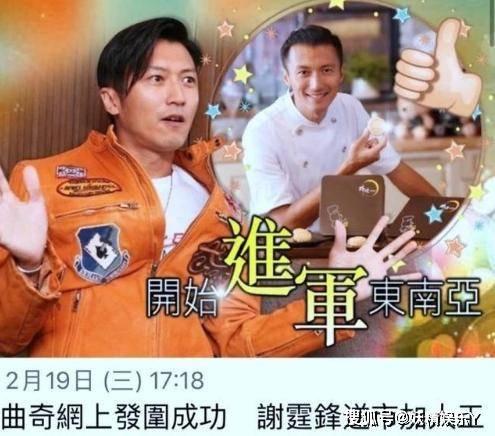http://www.weixinrensheng.com/baguajing/1563306.html