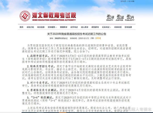 http://www.umeiwen.com/jiaoyu/1570972.html