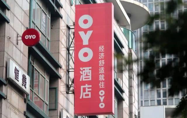 """印度连锁酒店OYO疑遇扩张""""后遗症"""" 2019财年亏损扩大至3亿美元"""