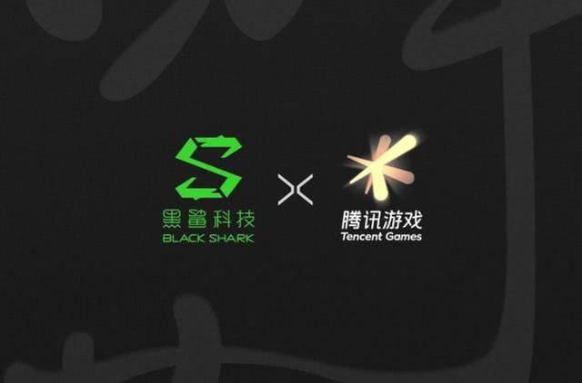 黑鲨宣布品牌升级!创造不止游戏的黑鲨游戏手机3不远了