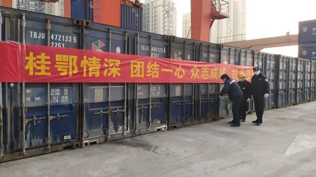 """【""""桂""""医在十堰】刚刚,广西支援的400吨生活和医疗物资到达十堰"""