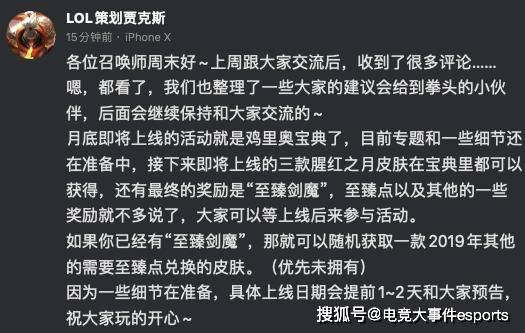http://www.umeiwen.com/youxi/1574765.html