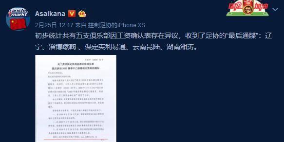 http://www.umeiwen.com/gaoxiao/1585004.html